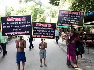 परिवार ने पीएम मोदी से मांगी थी 'इच्छा मृत्यु'
