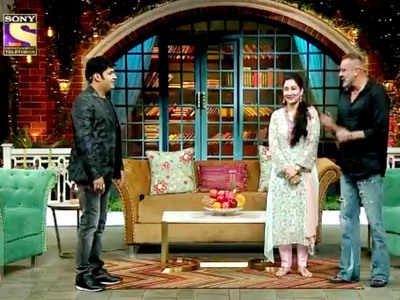 फोटो: Twitter@SonyTV (Video Grab)