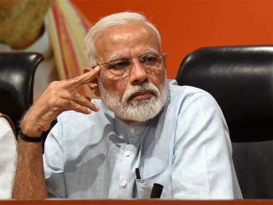 झारखंड में आज PM का कार्यक्रम