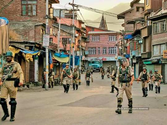 security force in kashmir.