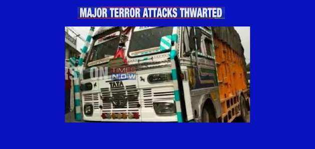 जम्मू कश्मीर में बड़े हमले की साजिश नाकाम, 6 AK-47 बरामद और 3 आतंकी अरेस्ट