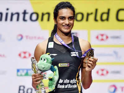 वर्ल्ड चैंपियनशिप में गोल्ड जीतने के बाद पीवी सिंधु