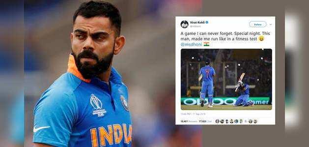 विराट कोहली के ट्वीट से तेज हुई महेंद्र सिंह धोनी के संन्यास की अटकलें
