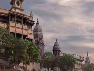 विश्वनाथ कॉरिडोर में बनेगा हॉस्पिटल