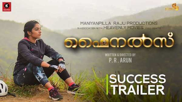 finals malayalam movie success trailer
