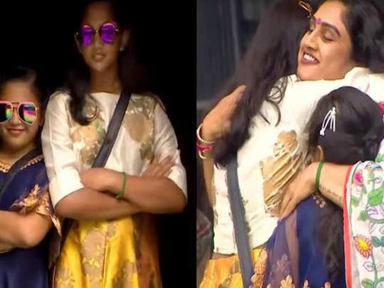 Vanitha Bigg Boss Tamil