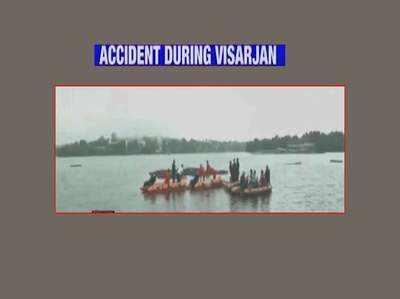 भोपाल में गणेश विसर्जन के दौरान नाव पलटी, 11 लोगों की मौत