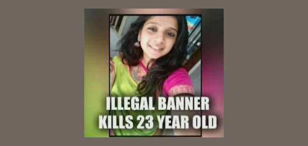 चेन्नै में बैनर गिरने से हुई 23 वर्षीय महिला इंजीनियर की मौत
