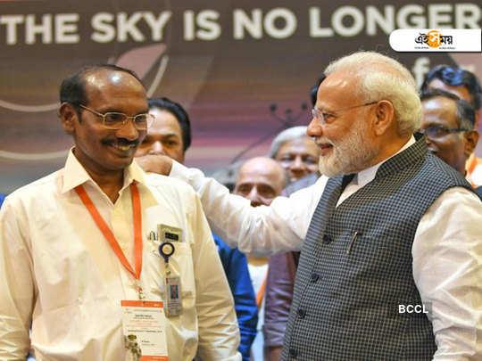PM Modi Brought Bad Luck: HD Kumaraswamys Take On Chandrayaan 2