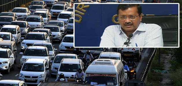 दिल्ली में 4-15 नवंबर तक एक बार फिर लागू होगा ऑड-ईवन