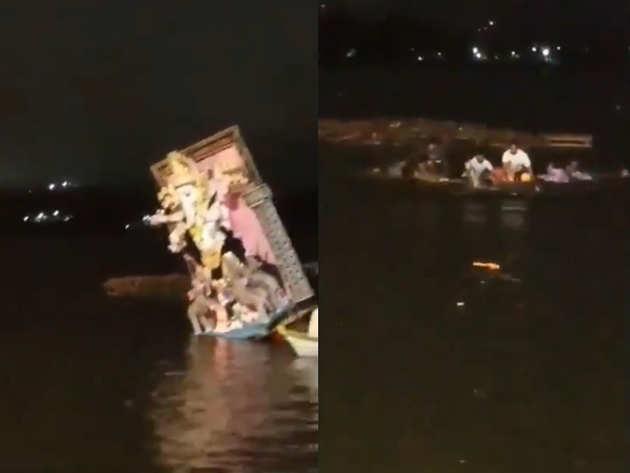 पहली तस्वीर में गणेश प्रतिमा और दूसरी तस्वीर में डूबते लोग