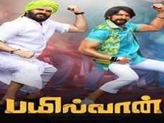 kiccha sudeep and aakanksha singh starrer pailwaan review rating in tamil