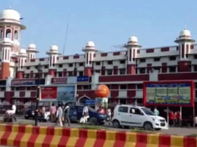 चारबाग स्टेशन