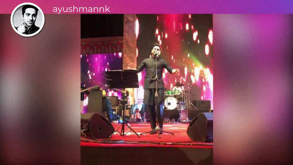 birthday boy ayushmann khurrana singing viral video