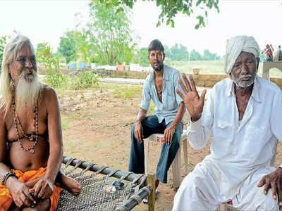 बुजुर्ग ग्रामीण ने गांव को बताया शापित