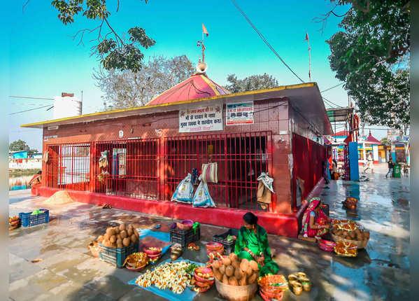 उच्चैठ भगवती मंदिर, मधुबनी