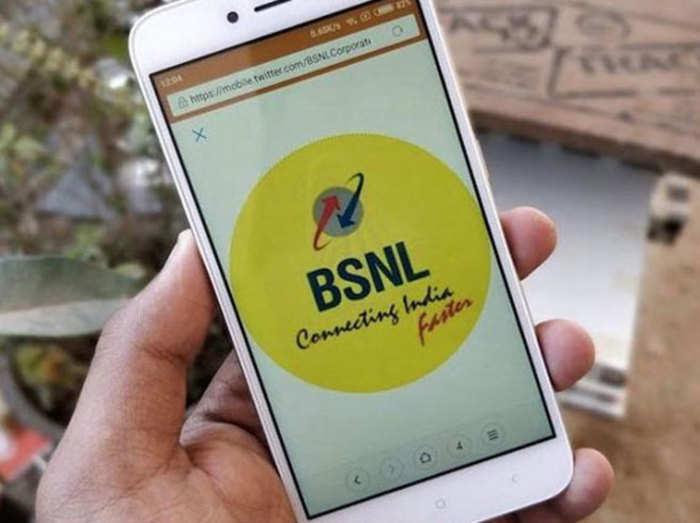 BSNL के ₹198 वाले प्लान ने दी Jio और एयरटेल को मात, 54 दिन तक डेली 2GB डेटा