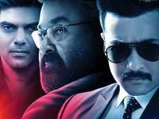 kaappaan second trailer to be released today