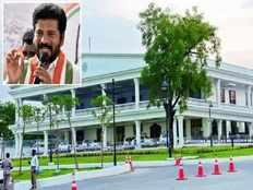congress mp revanth reddy slams cm kcr over dog death case in pragati bhavan and dengue