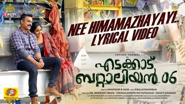 edakkad battalion 06 malayalam movie song nee himamazhayayi lyric video