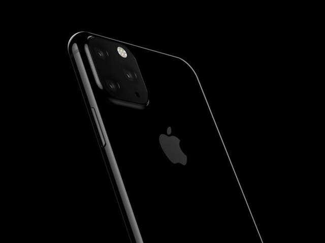 विडियो: iPhone 11 में सामने आई खामी, कॉन्टैक्ट एक्सेस कर सकते हैं हैकर्स