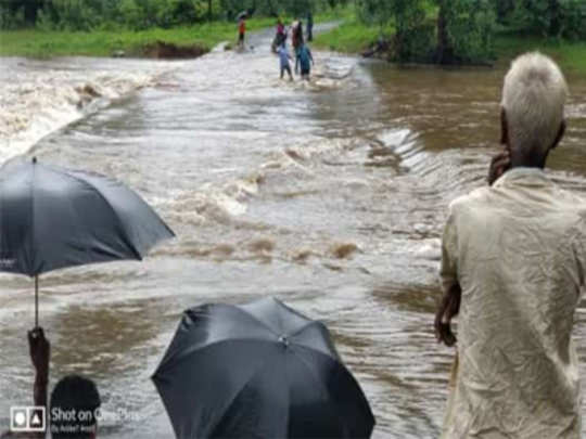 gadchiroli-floods
