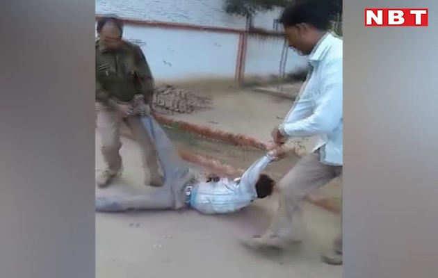 यूपी: बस्ती में युवक को घसीटकर थाने में ले गई पुलिस