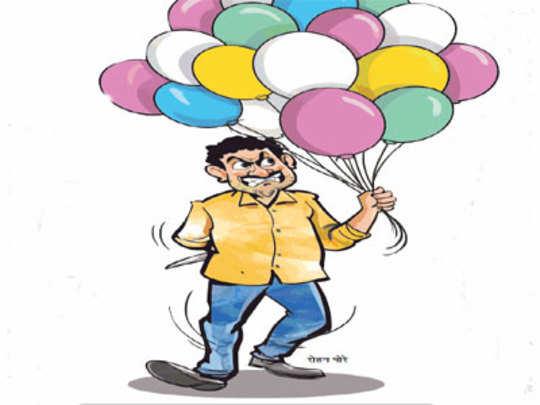 फुगे विक्रीचा केवळ बहाणा