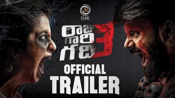 raju gari gadhi 3 official trailer