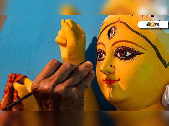 পুজোর বাদ্যি