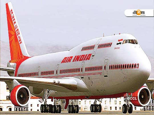 Air India is hoping profit in this financial year