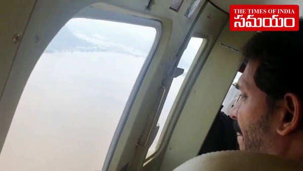 godavari boat mishap ap cm ys jagan conducts aerial survey