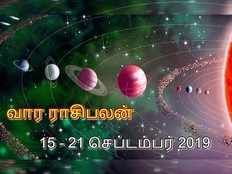 check predictions for all zodiac signs weekly horoscope from september 15 to september 21 2019