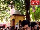 సెయింట్ ఫ్రాన్సిస్ కాలేజీ డ్రెస్కోడ్పై విద్యార్థినుల నిరసన