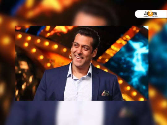 salman khan revealed the promo of his upcoming tv show big boss season 13