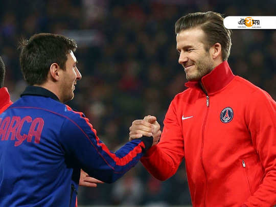 david beckham wants lionel messi in his new club