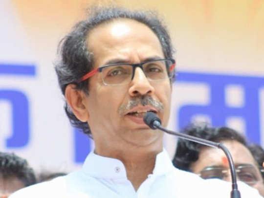 uddhav-thackeray7