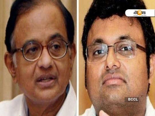 No 56 can stop you: Karti Chidambaram writes to P Chidambaram on his 74th birthday