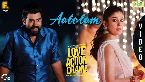 aalolam video song love action drama song
