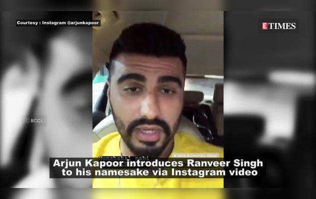 रणवीर सिंह को मिस कर रहे हैं अर्जुन कपूर