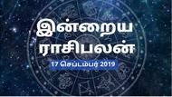 இன்றைய ராசி பலன்கள் (17/09/2019)-