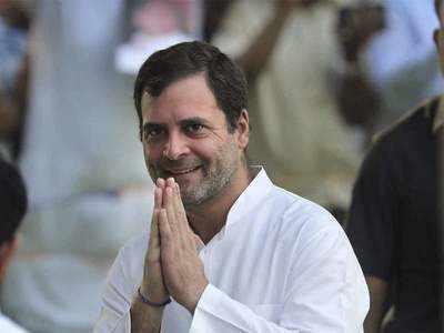 कांग्रेस नेता राहुल गांधी। (फाइल फोटो)