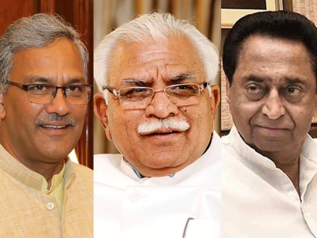 पांच राज्यों में सरकारी खजाने से नेताओं का इनकम टैक्स