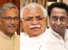 यूपी अकेला नहीं, इन पांच राज्यों के मुख्यमंत्री और मंत्रियों के टैक्स का बोझ सरकारी खजाने पर