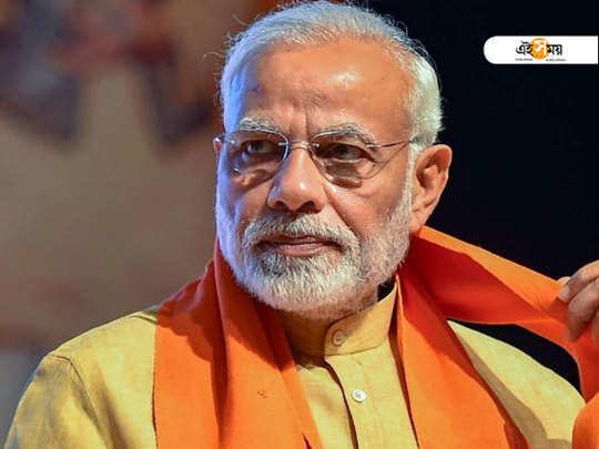 pm modi asks ideas from citizens for his upcoming public speech ahead of houston event