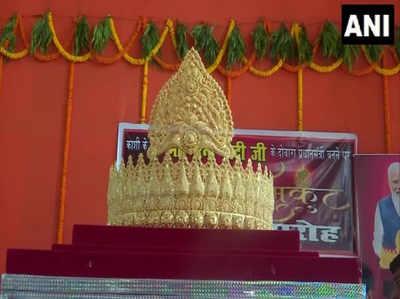 पीएम मोदी के जन्मदिन पर संकट मोचन में दान किया गया सोने का मुकुट