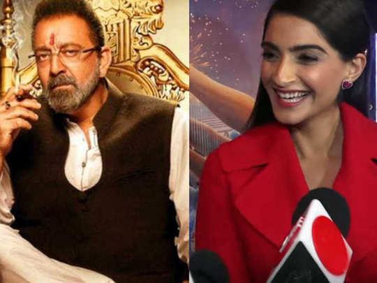 संजय दत्त और सोनम कपूर