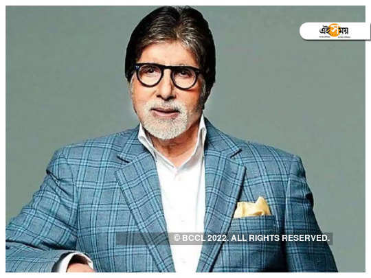 Amitabh Bachchan will recite on the eve of 60 years of Doordarshan
