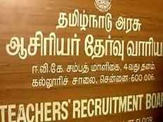 complaint raised against tn trb special teachers selection list in human rights commission