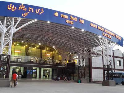 श्री माता वैष्णो देवी कटड़ा रेलवे स्टेशन